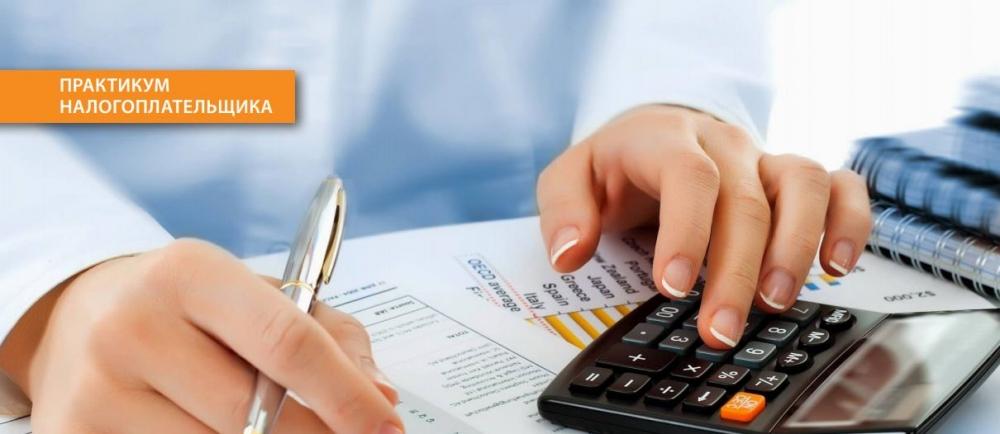 Изменения в налогах 2019 изоражения